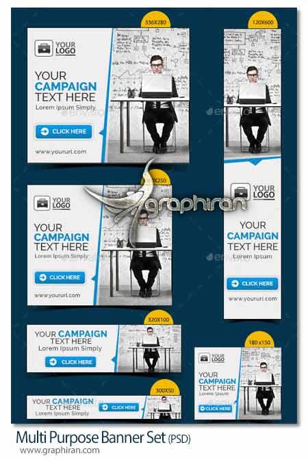 تصاویر تبلیغاتی وبسایت