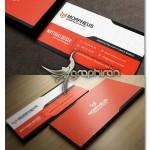 دانلود طرح کارت ویزیت نارنجی PSD لایه باز – شماره ۲۳۷