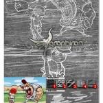 اکشن فتوشاپ ساخت افکت نقاشی با گچ Pure Art Chalk Drawing