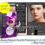 دانلود RA Beauty Retouch Panel v3.2 + Pixel Juggler v2.1 + فیلم آموزش
