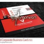 دانلود طرح لایه باز کارت ویزیت اداری قرمز رنگ – شماره ۲۴۷