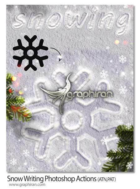 افکت متن نوشته شده در برف