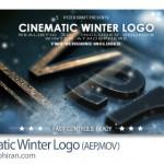 پروژه افتر افکت لوگوی یخ زده در محیط سینمایی با بارش برف