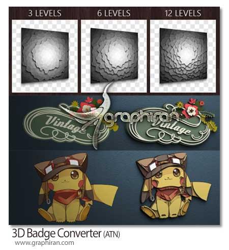 3D Badge Converter