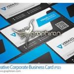 دانلود طرح آماده کارت ویزیت تجاری مدرن و شیک – شماره ۲۶۱