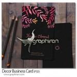 دانلود نمونه کارت ویزیت لایه باز طراحی دکوراسیون – شماره ۲۵۳