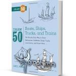 دانلود کتاب آموزش ساده طراحی و نقاشی ۵۰ نوع کشتی و قایق