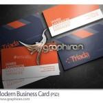دانلود کارت ویزیت مدرن لایه باز با طراحی زیبا – شماره ۲۵۲