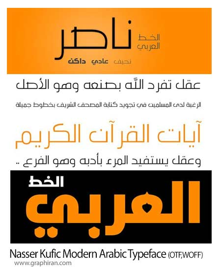 Nasser Kufic Modern Arabic Typeface دانلود فونت عربی ناصر با استایل کوفی مدرن Nasser Arabic Font