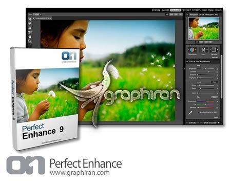 نرم افزار OnOne Perfect Enhance