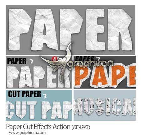 اکشن فتوشاپ ساخت افکت کاغذ