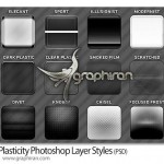 ۱۲ استایل پلاستیکی زیبای فتوشاپ Plasticity Photoshop Styles