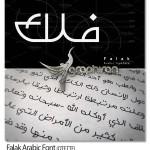 دانلود فونت عربی فلک با طراحی خمیده Falak Arabic Font