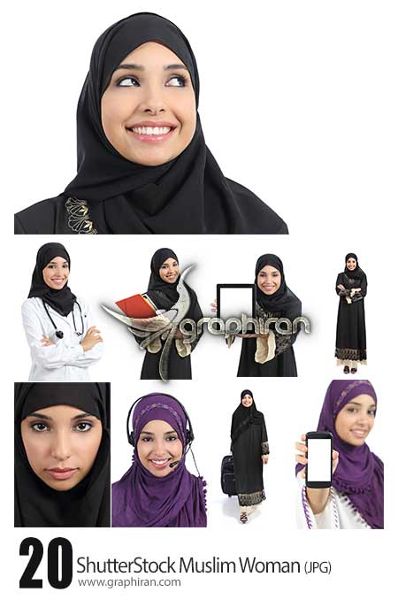 عکس شاتر استوک زن مسلمان با حجاب