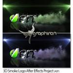 پروژه افتر افکت نمایش لوگوی سه بعدی در دود ۳D Smoke Logo