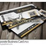 دانلود کارت ویزیت PSD به سبک مدرن با کد QR – شماره ۲۶۳