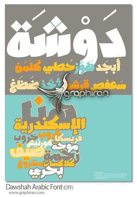 Dawshah Arabic Font