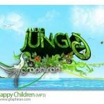 دانلود آهنگ کودکانه شاد و بی کلام به نام Happy Children