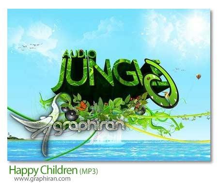 آهنگ کودکان شاد