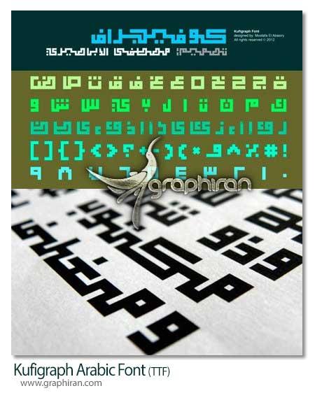Kufigraph Arabic Font