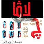 دانلود فونت عربی لاوا با طراحی انتزاعی Lava Arabic Font