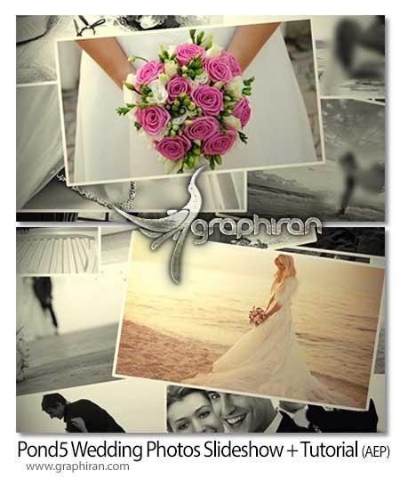 پروژه افتر افکت اسلایدشو و گالری عکس عروسی