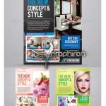 دانلود فایل تراکت تبلیغاتی آماده در ۳ رنگ مختلف فرمت PSD