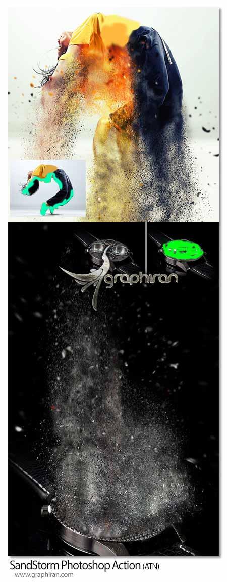 اکشن فتوشاپ ساخت افکت طوفان شن