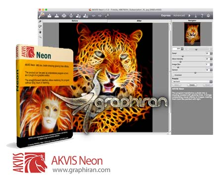 نرم افزار AKVIS Neon