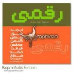 فونت عربی رقمی با طراحی پیکسلی Raqami Arabic Font