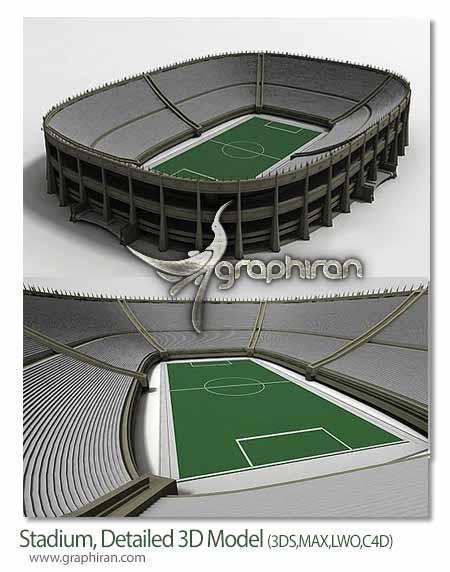 مدل آماده سه بعدی ورزشگاه فوتبال