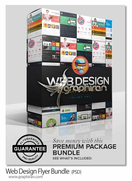 تراکت تبلیغاتی طراحی وب سایت