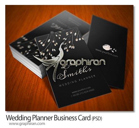 کارت ویزیت عروسی