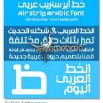 فونت عربی ایراستریپ با طراحی خمیده Air Strip Arabic Font