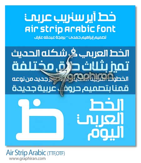 فونت عربی ایراستریپ