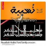فونت جدید عربی نسیبه Nusaibah Arabic Font Family