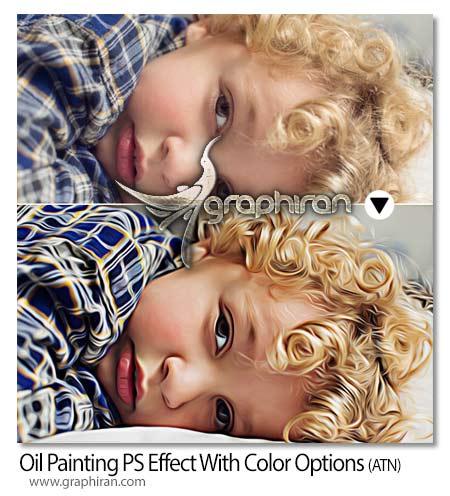 اکشن فتوشاپ افکت نقاشی رنگ روغن
