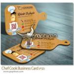 طرح PSD لایه باز کارت ویزیت سر آشپز و رستوران – شماره ۲۹۹