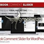 پلاگین کامنت فیسبوک برای وردپرس Facebook Comment Slider 1.8.1