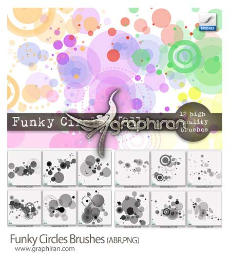 Funky Circles Brushes