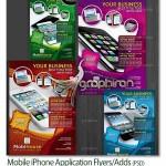 دانلود طرح لایه باز تراکت تبلیغاتی موبایل با ۴ رنگ مختلف