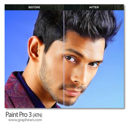 Paint Pro 3