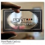 دانلود کارت ویزیت پلاستیکی شفاف فرمت PSD لایه باز – شماره ۲۹۲