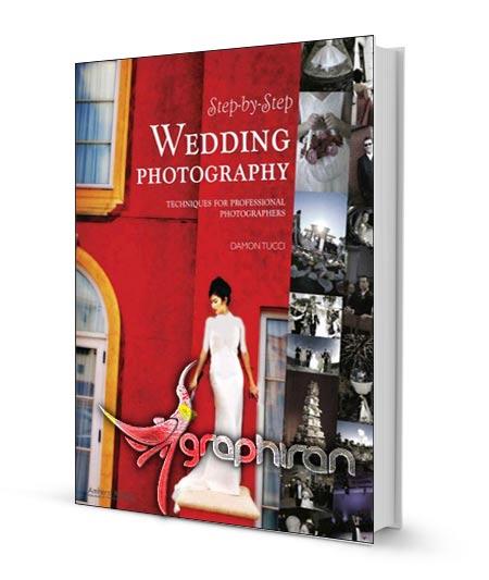 کتاب آموزش قدم به قدم عکاسی عروسی
