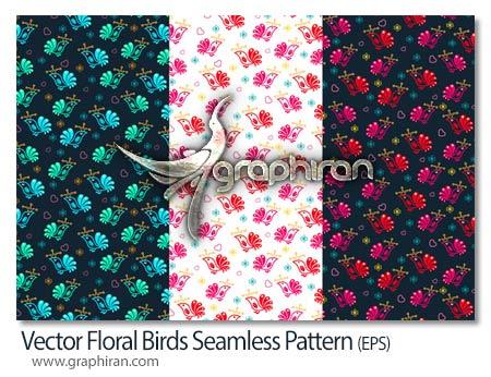 الگوهای گل و بلبل