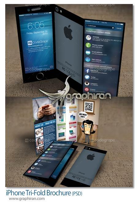 بروشور گوشی موبایل