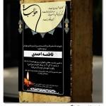 طرح آماده آگهی ترحیم با عکس شمع PSD لایه باز – شماره ۱۴