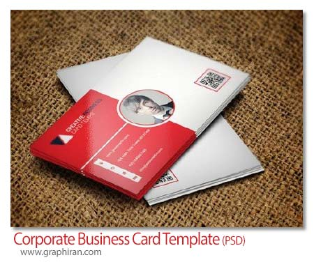 کارت ویزیت تجاری لایه باز