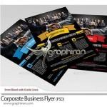 دانلود طرح PSD لایه باز تراکت تبلیغات تجاری با ۳ رنگ مختلف