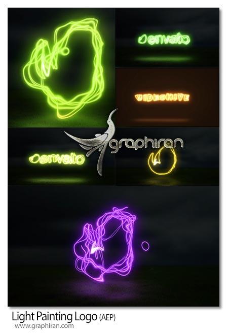 پروژه افتر افکت تشکیل لوگو از خطوط نور